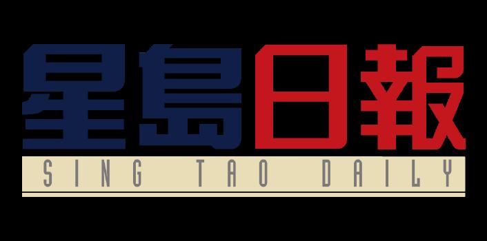 singtao