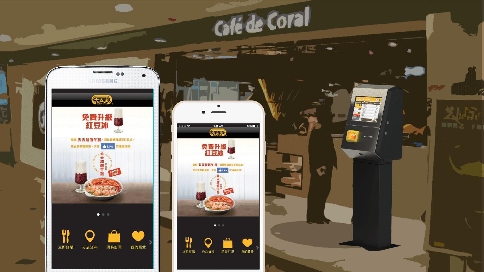 legato portfolio Cafe de Coral