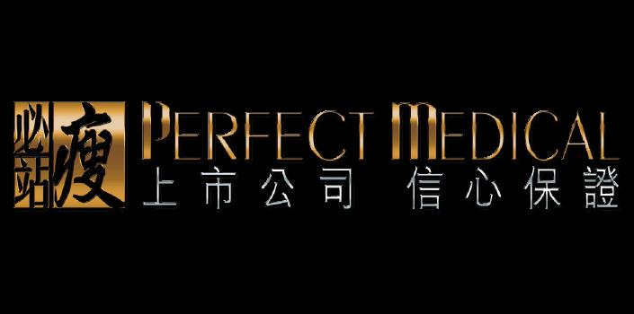 legato client perfect medical