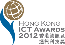 2012 Hong Kong ICT awards