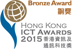 2015 Hong Kong ICT awards