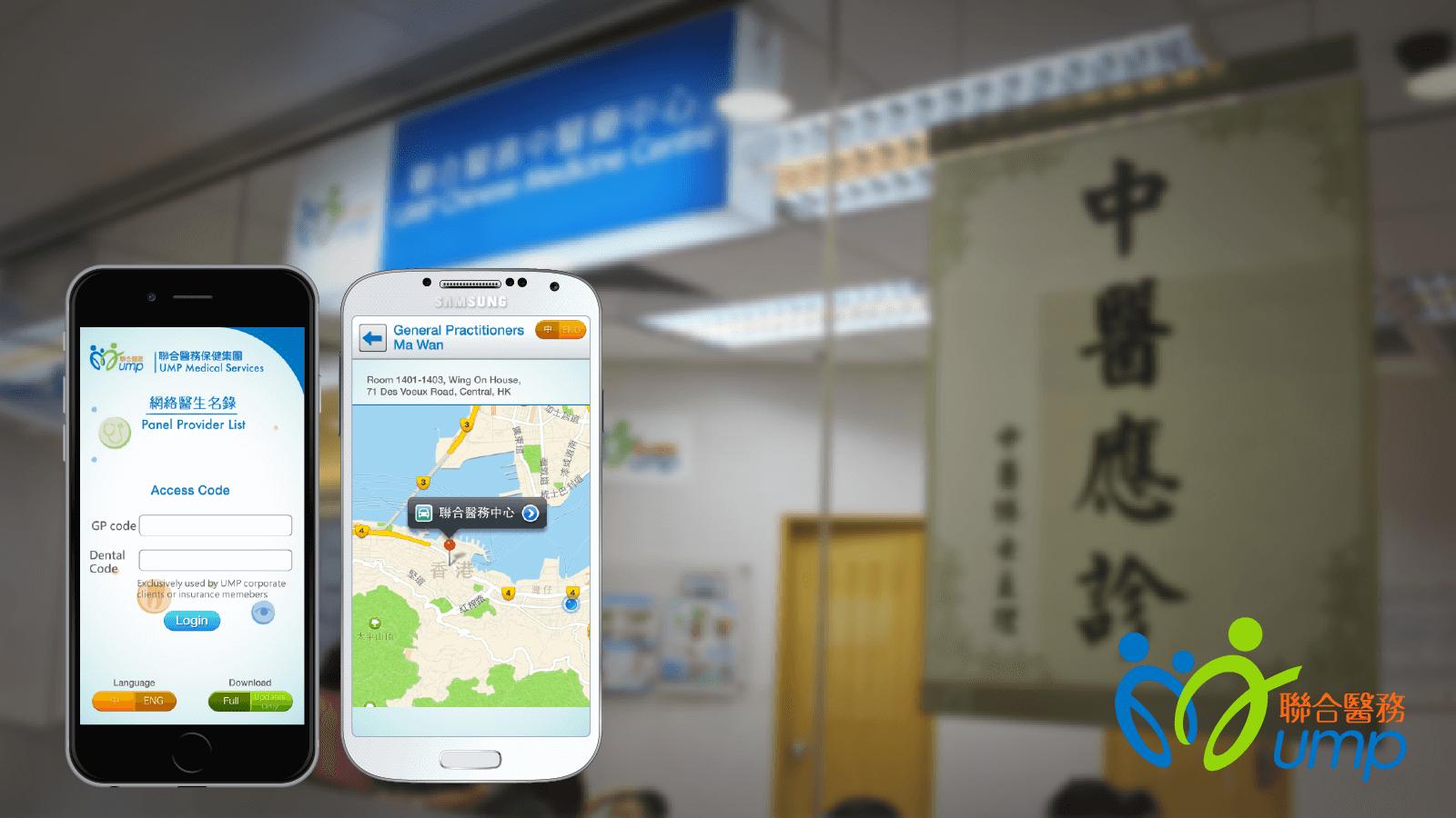 ump service point - legato - mobile app design company iphone