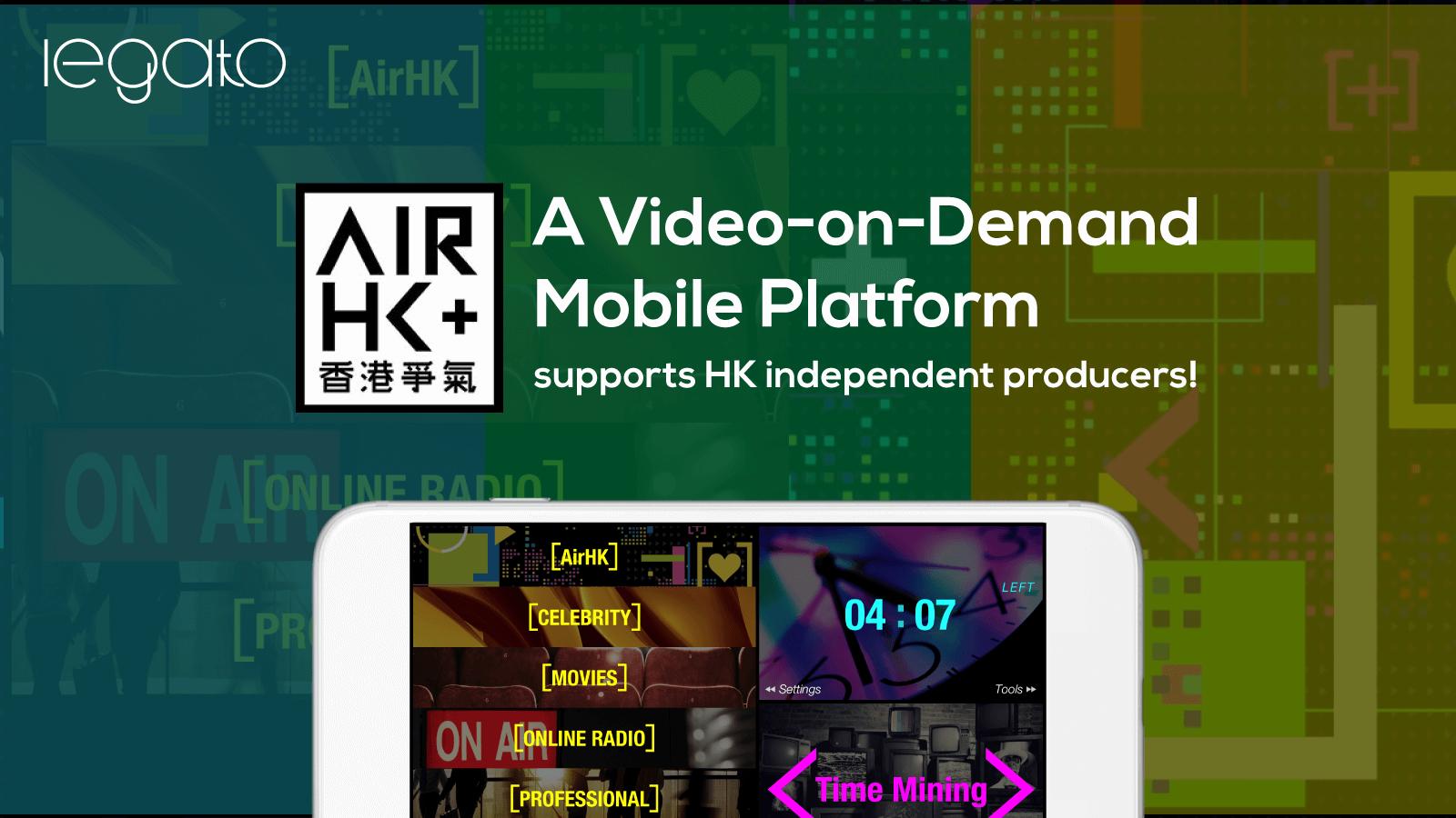 Air HK -- Video-on-Demand Mobile Platform