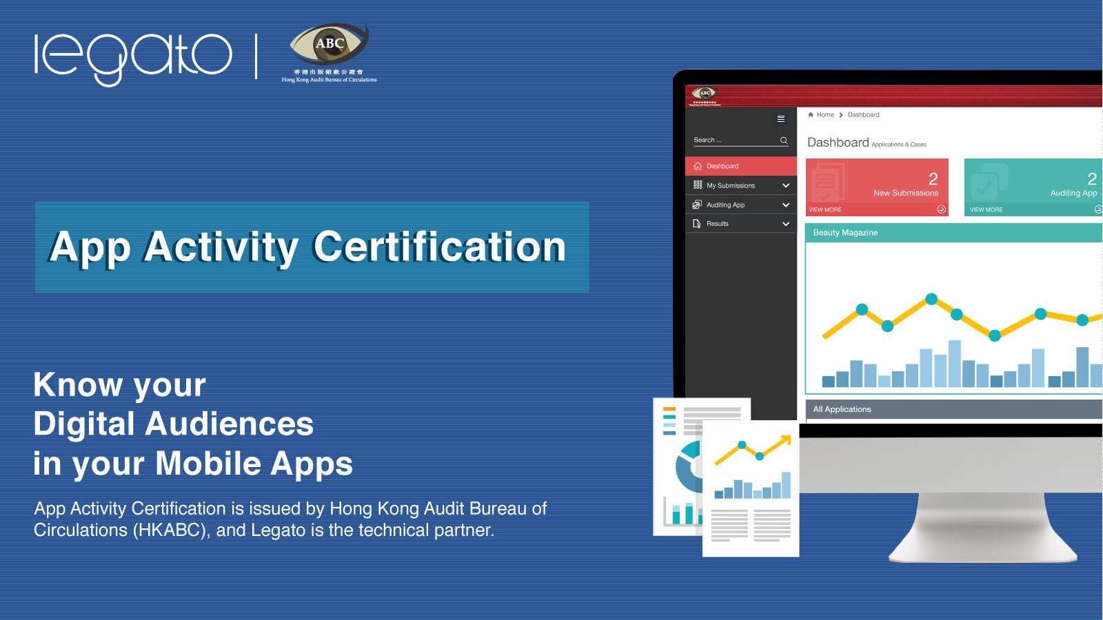 Legato - HKABC App Activity Certification Launch