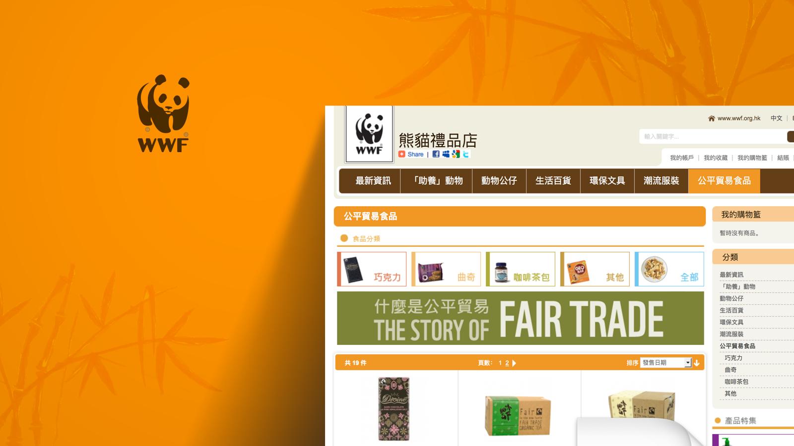 WWF Panda Shop